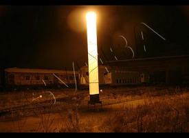 АОУ Световая башня СВЕБА ELG(5)600S 2,2 GX