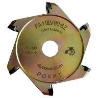 Дисковая фреза РОКИТ FA.V90-6Z.20