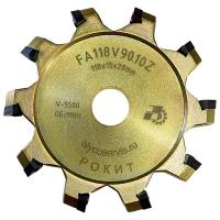 Дисковая фреза РОКИТ FA118.V90-10Z